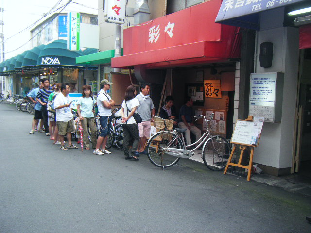 2009_0822麺屋彩々20023