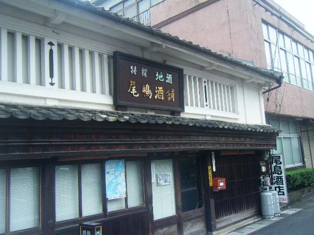 2009_0824北大阪サマーフェスタ0023