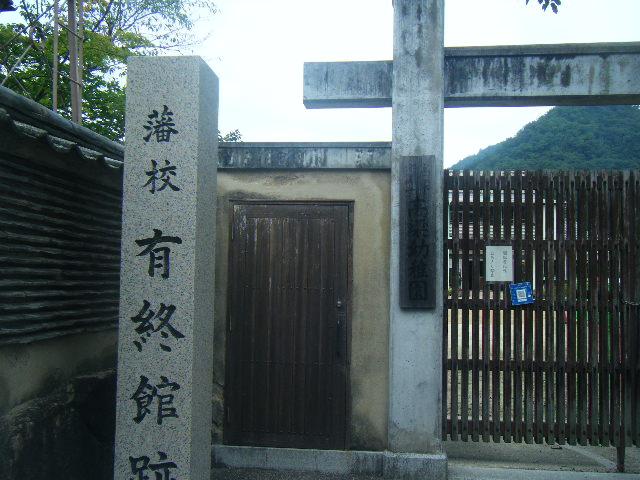 2009_0824北大阪サマーフェスタ0030