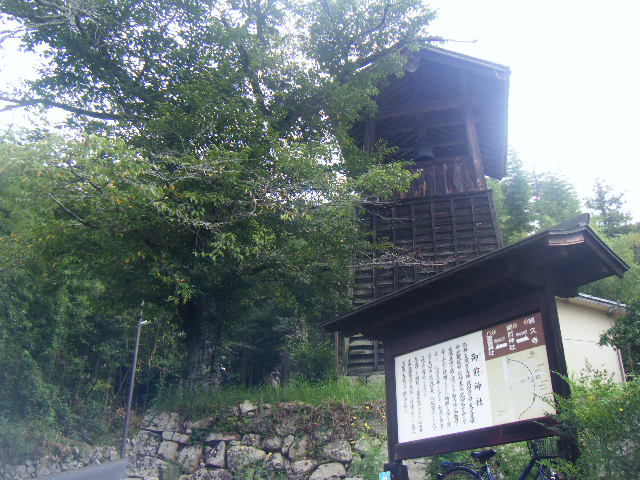 2009_0824北大阪サマーフェスタ0039