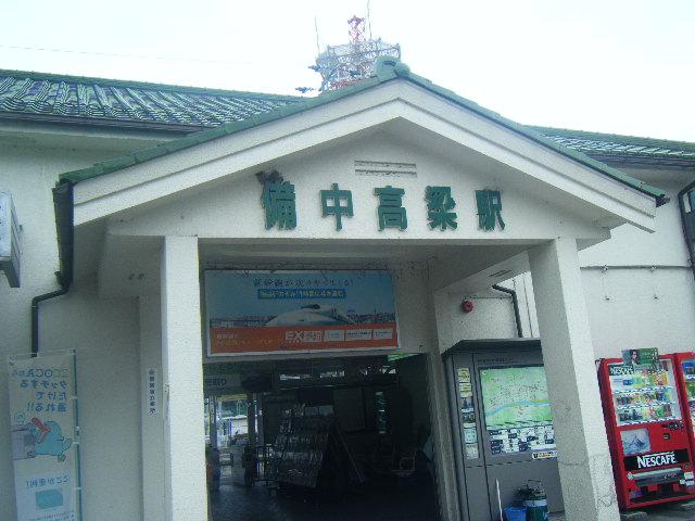 2009_0824北大阪サマーフェスタ0041