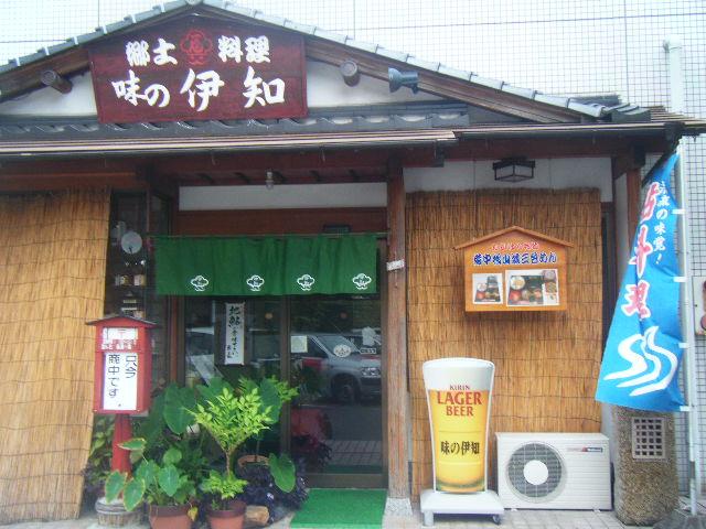 2009_0824北大阪サマーフェスタ0046