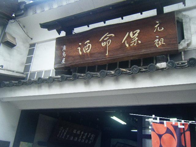 2009_0824北大阪サマーフェスタ0089