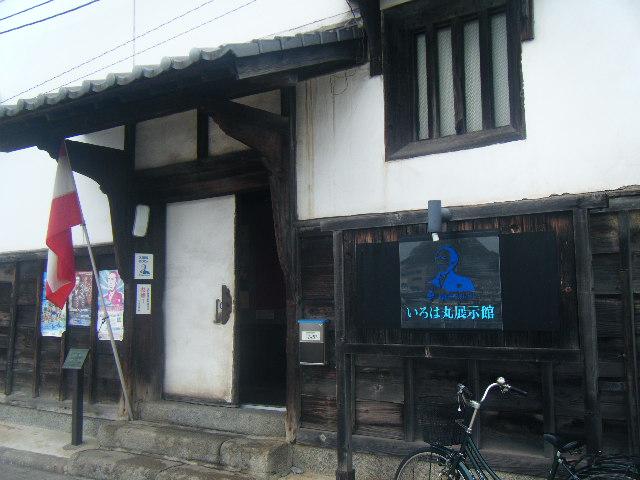 2009_0824北大阪サマーフェスタ0098
