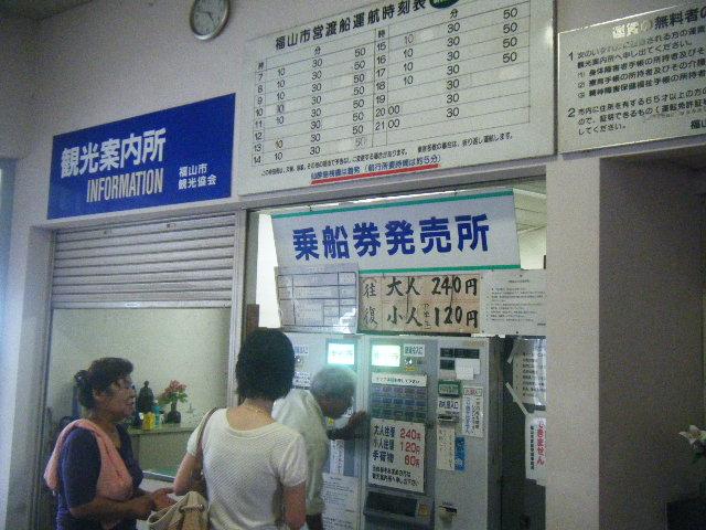 2009_0824北大阪サマーフェスタ0104