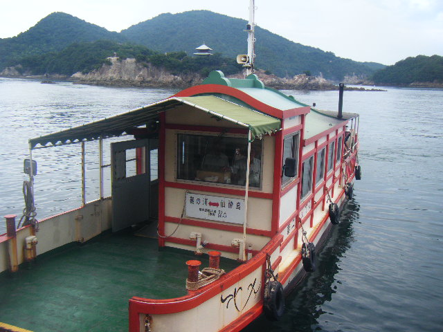 2009_0824北大阪サマーフェスタ0105