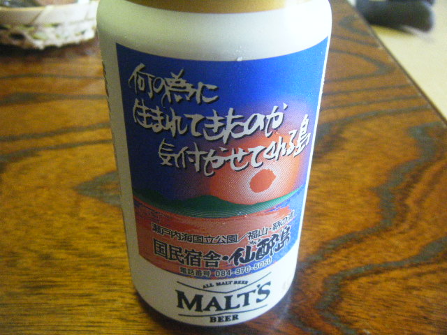 2009_0824北大阪サマーフェスタ0116