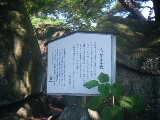 2009_0824北大阪サマーフェスタ0176