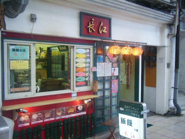 2009_0824北大阪サマーフェスタ0193