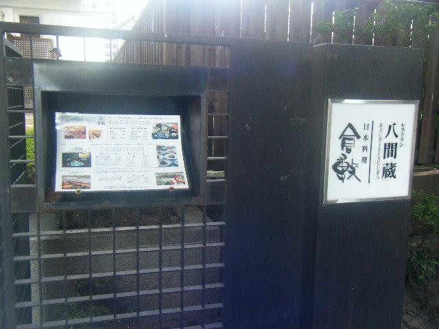 2009_0824北大阪サマーフェスタ0197
