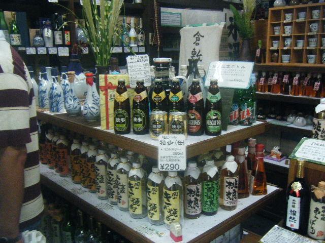 2009_0824北大阪サマーフェスタ0225