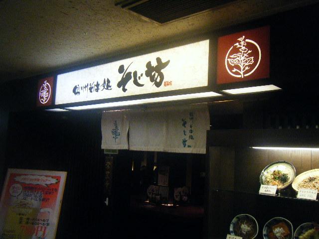 2009_0824北大阪サマーフェスタ0246