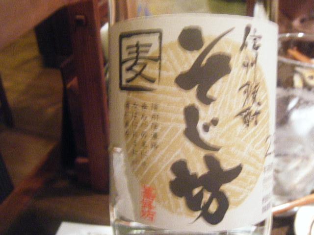2009_0824北大阪サマーフェスタ0251