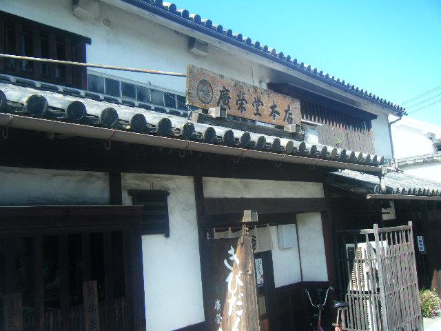 2009_0824北大阪サマーフェスタ0239