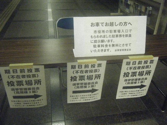 2009_0826吹田盆踊り0022