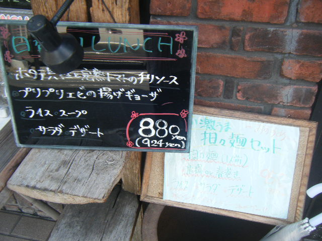 2009_0905遊食中華 吃飯0002