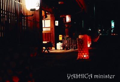 YASHICA_20090822_07.jpg