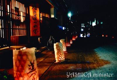YASHICA_20090822_09.jpg