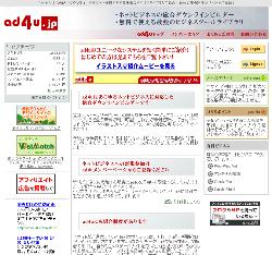ad4u.jp