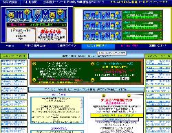 ファミリーメール(Family Mail・ふぁみめ)