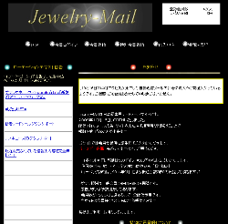 Jewelry-Mail(ジュエリーメール)