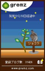 1236247947_02236.jpg