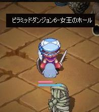screenshot1487.jpg