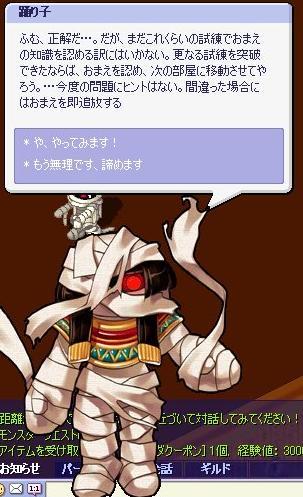 screenshot1491.jpg