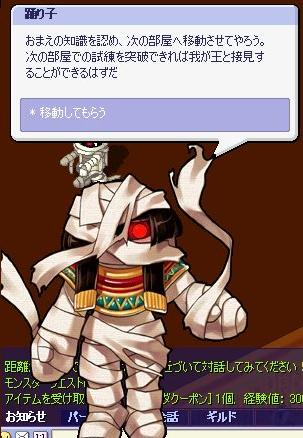 screenshot1492.jpg