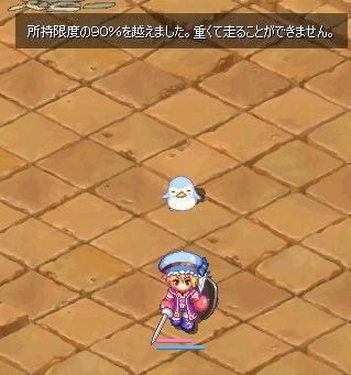 screenshot1493.jpg