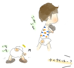 2010_07_26_02.jpg