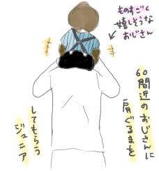 2010_07_26_04.jpg