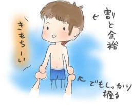 2010_07_26_06.jpg