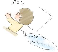 2010_09_29_07.jpg