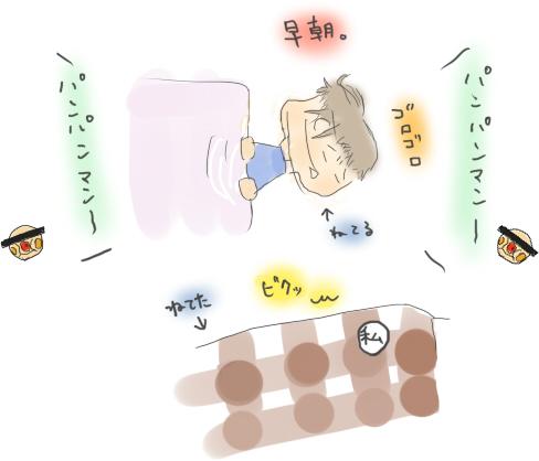 2010_09_29_08.jpg