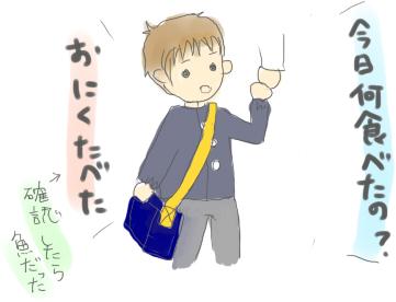 2011_05_23_03.jpg