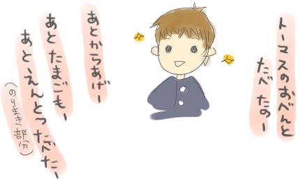 2011_05_23_05.jpg