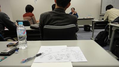 1_2012_0117_145438AA.jpg