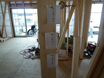 2010_0225_115124AA_1.jpg