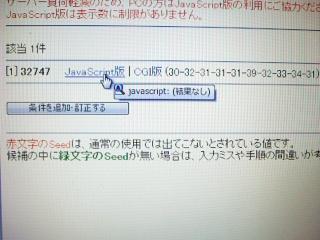 Image1350.jpg