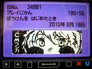 Image2093.jpg