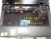 Image2388.jpg