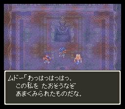 dq6-3.png