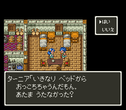 dq6-5.png