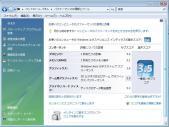 system4.jpg