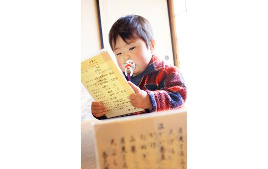ashiinoko06.jpg