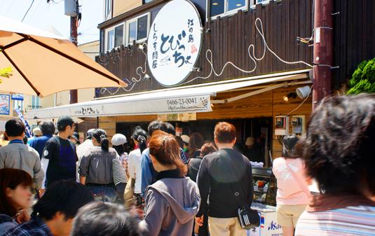 enoshima07.jpg