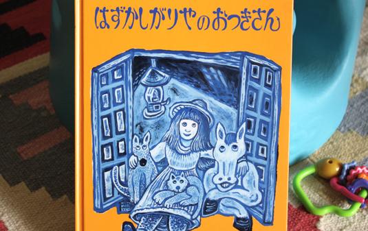 hazukasigariya.jpg