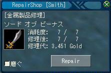 20060112015055.jpg