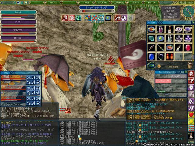 20060120021413.jpg